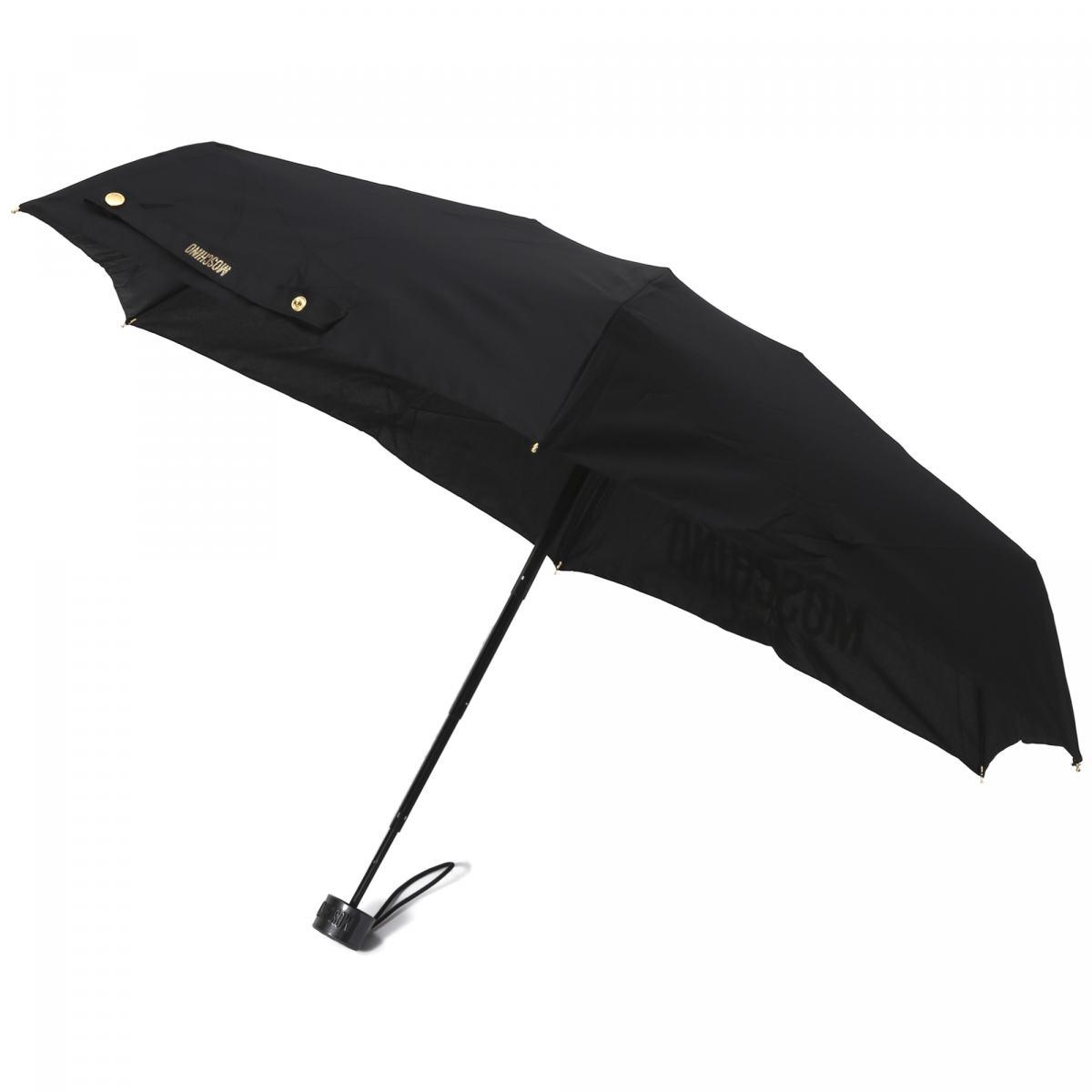 Зонт Moschino серебрянного цвета