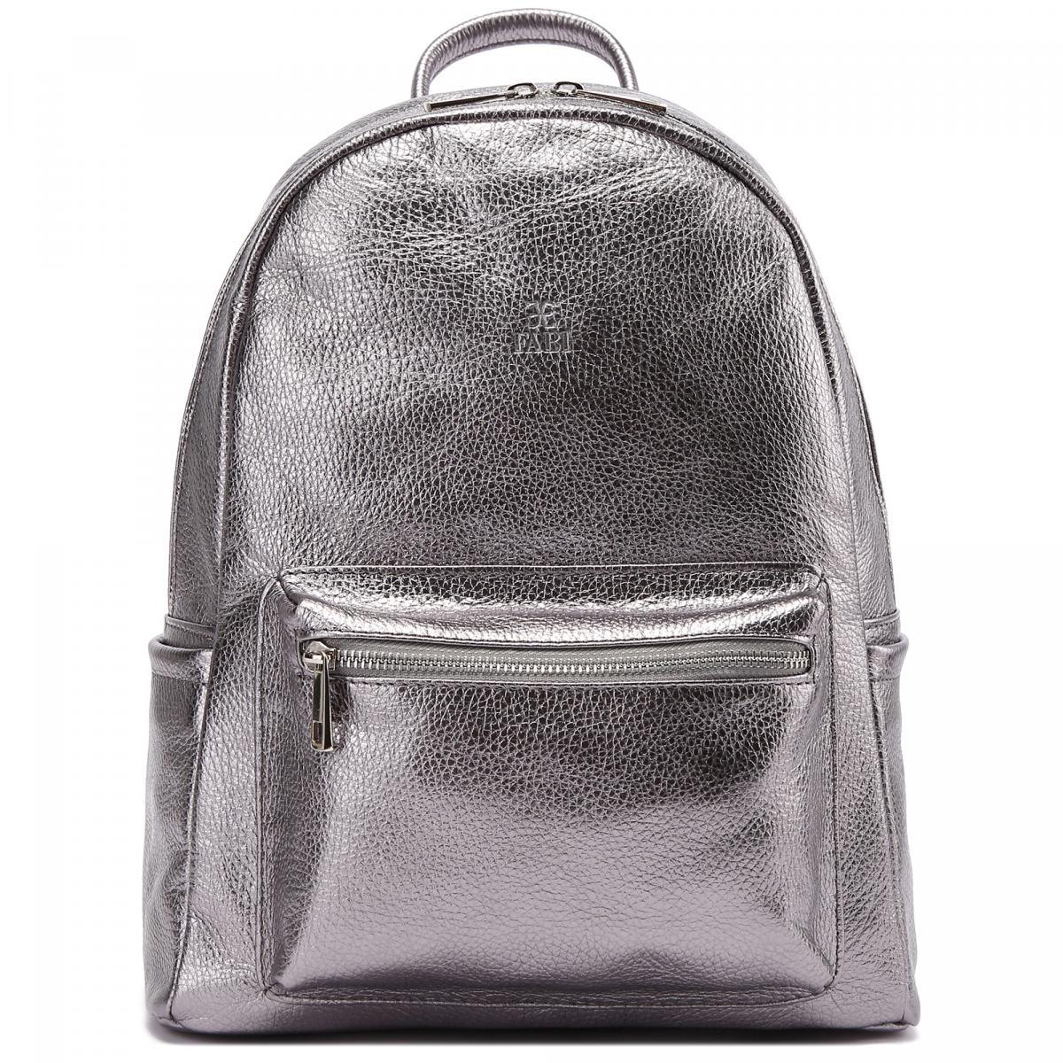 Рюкзак Fabi серебрянного цвета